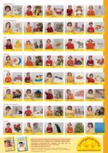 Plakat der Starterzeichen von Vivian König / Zwergensprache GmbH
